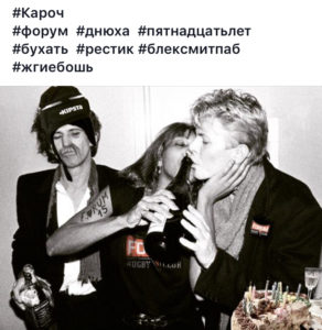 Празднование пятнадцатого дня рождения регби клуба Форум @ Blacksmith Irish Pub | Москва | город Москва | Россия